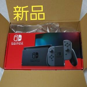 新品 Nintendo Switch任天堂スイッチ 本体 グレー