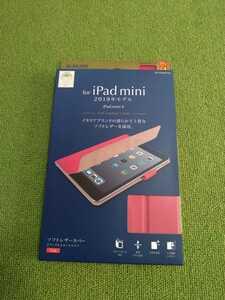 エレコムiPadmini2019年モデル iPad mini4用ソフトレザーカバー2アングルケースイタリア製高級ソフトレザーピンク TB-A19SWDTPN【新品】