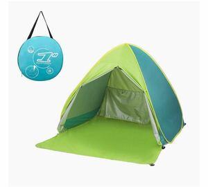 ワンタッチテント 超軽量 ポップアップサンシェード ポップアップ ビーチテント UVカット