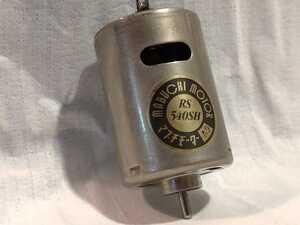 タミヤ RS-540SH マブチモーター