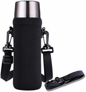 #E5 水筒カバー 携帯式ボトルカバー 750ML用 ボトルバッグ 水筒ケース ボトルカバー ストラップ 断熱 ベルト調節でき ブラック
