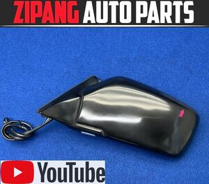 VL042 AB230 Volvo 240 GL limited left door mirror electric adjustment type * black group [ animation equipped ]0* prompt decision *