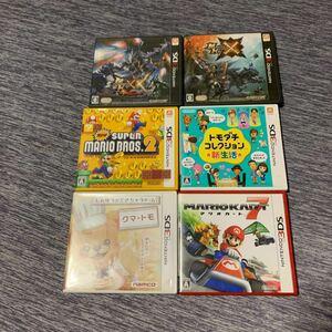 任天堂3DSソフト