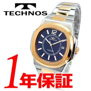 1円新品正規TECHNOSテクノスメンズ男性腕時計ステンレスオクタゴンミネラルガラスアナログクオーツシルバーブルーゴールド金50M防水
