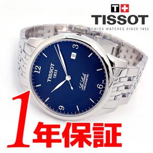 1円【新品正規品】TISSOT1853ティソT-クラシック ル・ロックル自動巻き(クロノメーター) メンズ腕時計アナログカレンダー機能保証書箱付