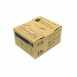 お買い得限定品 2.5L 【Amazon.co.jp限定】 エーモン ポイパック(廃油処理箱) 2.5L (1603)