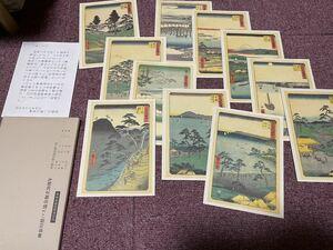 【非売品・美品】神奈川県バス協会 創立30周年 記念版画回数乗車券(回数券の部分なし)