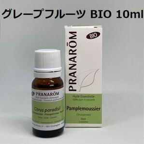 プラナロム グレープフルーツ BIO 10ml 精油 PRANAROM