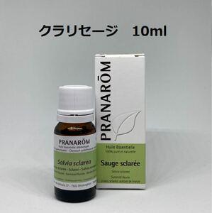 プラナロム クラリセージ 10ml 精油 PRANAROM クラリーセージ