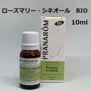 プラナロム ローズマリー シネオール BIO 10ml 精油 PRANAROM