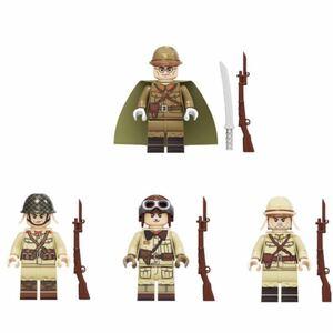 翌日発送 1体選べる 第二次世界大戦 日本軍人 兵士 ミニフィグ LEGO 互換 ブロック ミニフィギュア レゴ 互換 q