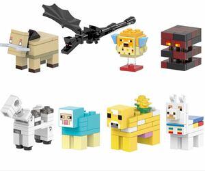 翌日発送 1体選べる  マインクラフト ブロック ミニフィグ レゴ LEGO 互換 ミニフィギュア