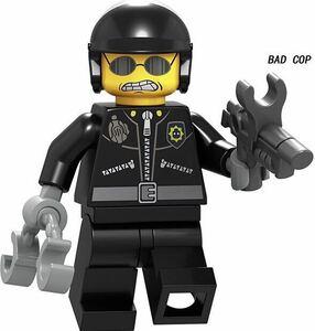 1体 bad cop ムービー ミニフィグ LEGO 互換 ブロック ミニフィギュア レゴ 互換 k