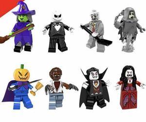 8体セット ハロウィン ミニフィグ LEGO 互換 ミニフィギュア