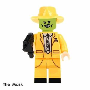 1体 ムービー the mask スタンリー・イプキス ミニフィグ LEGO 互換 ブロック ミニフィギュア レゴ 互換 k