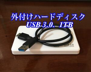 外付けハードディスク 1TB