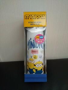 ミニオンズ ステンレスボトル