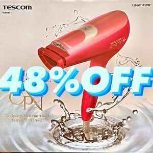 TESCOM TCD5100-P