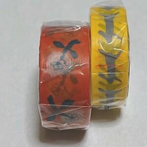 mt ミナペルホネンマスキングテープ 2本セット