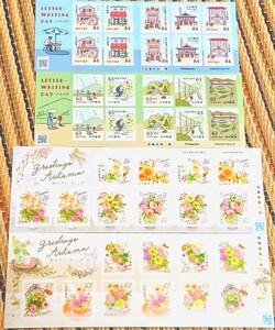 切手シール 切手シート
