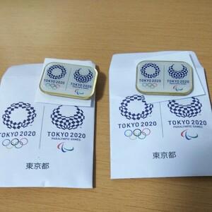 東京オリンピック パラリンピック ピンバッジ 磁石式 未使用セットにて
