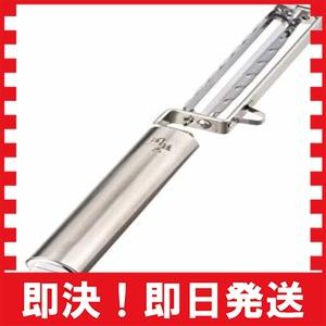 シルバー Pack 1 貝印 KAI ピーラー(皮むき器) 関孫六 縦型 ロング 日本製 DH3302