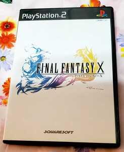 ファイナルファンタジーX PS2 FINAL FANTASY X