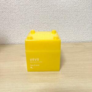 ウェーボ デザインキューブ ハードワックス