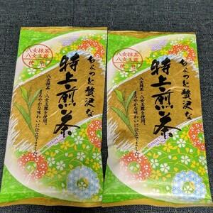特上煎茶八女茶×2