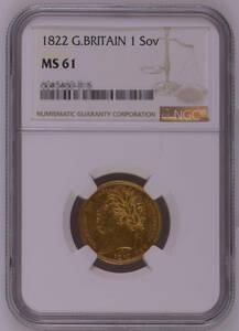 【記念貨幣】1822年イギリスジョージ4世ソブリン金貨ブリテンゴールドコイン NGC MS61 高鑑定品★重7.99g C31