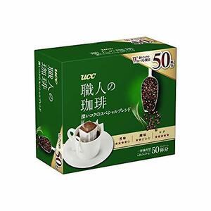 職人の珈琲 UCC 職人の珈琲 ドリップコーヒー 深いコクのスペシャルブレンド 50杯 350g