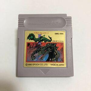 GAME BOY ゲームボーイソフト ドラゴンスレイヤーⅠ