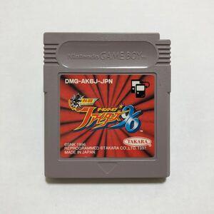 GAME BOY ゲームボーイソフト 熱闘 ザ・キング・オブ・ファイターズ 96