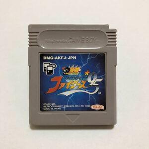 GAME BOY ゲームボーイソフト 熱闘 ザ・キング・オブ・ファイターズ 95