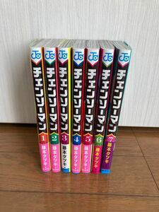 チェンソーマン 1〜7巻セット
