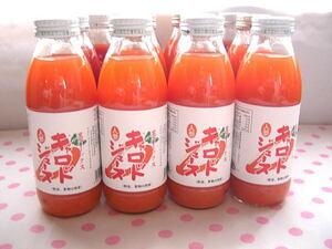 【送料無料】 キャロットジュース 人参 生野菜ジュース 手作り絞り 各200m×20本