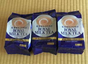 日東紅茶 ミルクティー 3袋セット