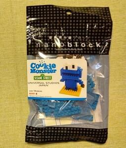 ナノブロック nanoblock USJ限定 セサミストリート クッキーモンスター 未開封