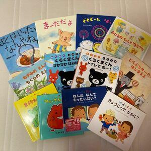 保育園 こどもちゃれんじ チャイルドブック 幼稚園 絵本 絵本セット バラ売り可能 まとめ売り