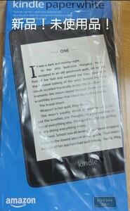 amazon Kindle Paperwhite 8GB 防水  アマゾン キンドル Paper WHITE 電子書籍リーダー