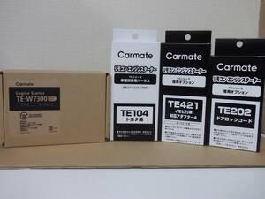 【新品・在庫有】カーメイトTE-W7300+TE104+TE421+TE202 レジアスエース200系H24.5~H25.12 リモコンエンジンスターター+ドアロックSET
