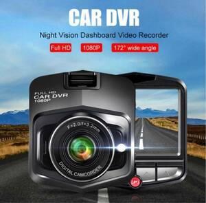 送料含めると最安※ドライブレコーダー 車載カメラ 広角レンズ 1080P フルHD 2.4インチ Gセンサー搭載 移動体検視 駐車監視 録画 ブラック