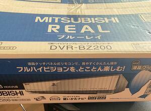 MITSUBISHI REAL ブルーレイ BZ DVR-BZ200ブルーレイレコーダー