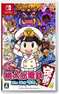 【新品未開封】Nintendo Switch 桃太郎電鉄 ~昭和 平成 令和も定番!~ パッケージ版 通常版【送料無料】⑤