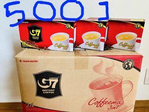 G 7ベトナムコーヒー カフェオレ 正規品 500袋×16g