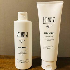 BOTANIST ボタニカルシャンプー/トリートメント(スムース)