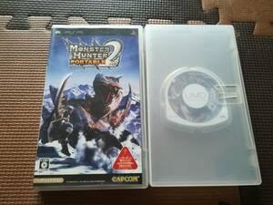 【中古・動作確認済み】PSP モンスターハンターポータブル 2nd  2本セット  同梱可