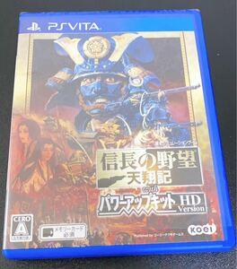 【美品】信長の野望・天翔記 with パワーアップキット HD Version - PS Vita