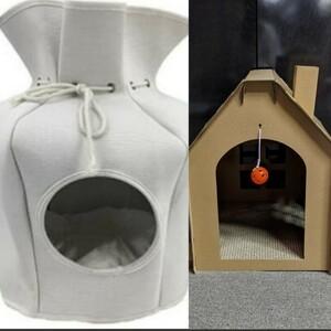 爪とぎハウス同梱 猫のおうち⑦ ドローストリングハウス白 ペットハウス