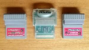 GBA プロアクションリプレイ KIDS PAR ゲームボーイアドバンス その他 計三点セット ジャンク